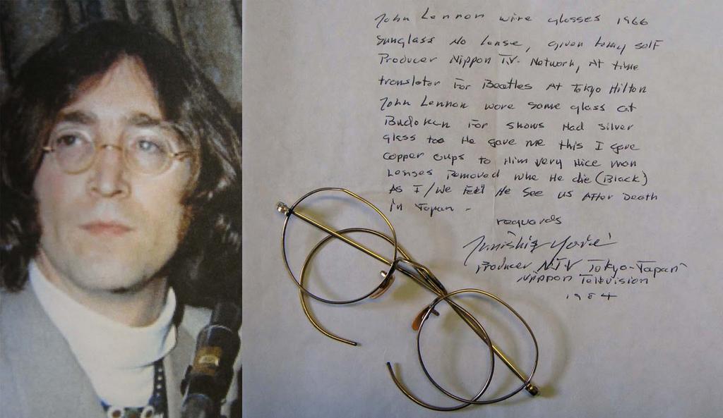 Статья в духе Джона Леннона