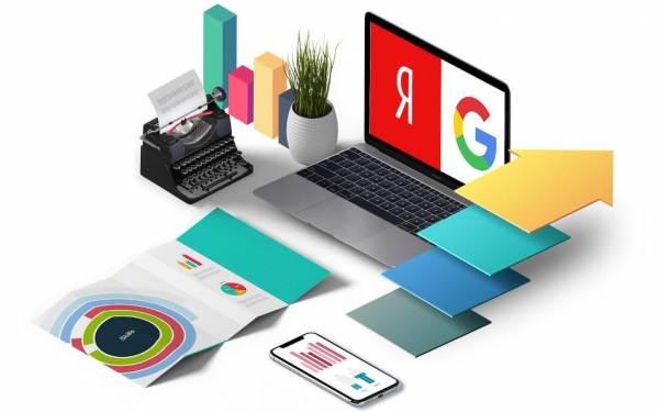 Оптимизация контента сайта под поисковые системы