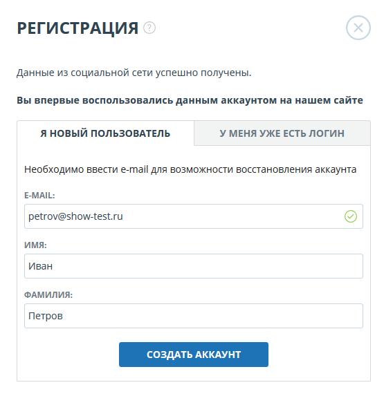 Завязывайте с обязательной регистрацией